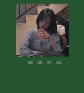 女生绿色背景手机壁纸高清图片
