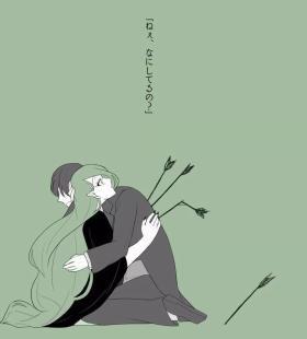 动漫情侣伤感手机壁纸高清绿色图片
