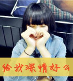 QQ怀旧非主流情侣头像12月热门非主流情头大全