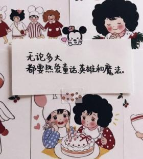 卡通动漫头像沈愿婳/生日背景图/为你打下江山/图片