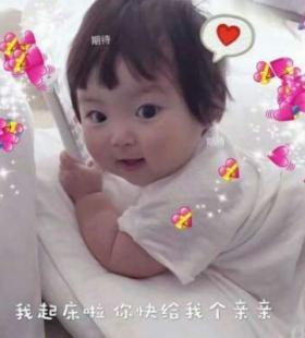 萌娃江煜可爱表情包图片
