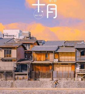 十月你好小清新唯美风景背景文字手机壁纸图片