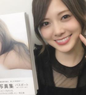 日本女明星白石麻衣性感集写真图片