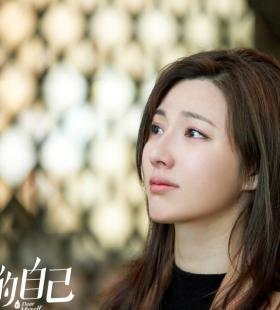 陈米麒《亲爱的自己》图片