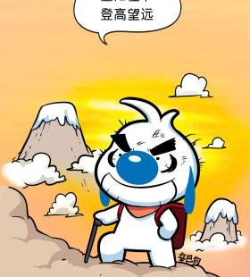 重阳节登高望远的辛巴狗卡通文字手机壁纸图片