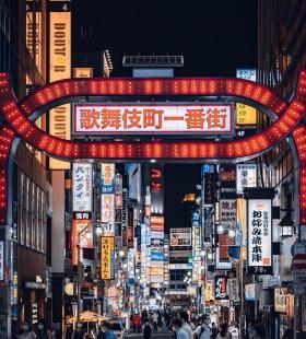 日本城市夜景精选歌舞伎町一番街夜晚手机壁纸图片