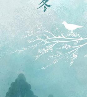 24节气立冬精选冬季风景唯美插画手机壁纸图片