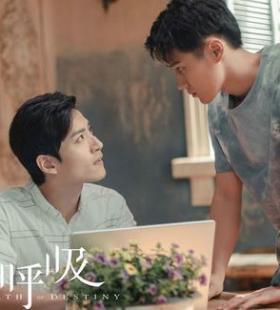 电视剧《一起深呼吸》:戚薇张峻宁多年老友首合作默契足